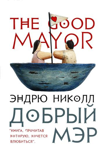cover_2155791